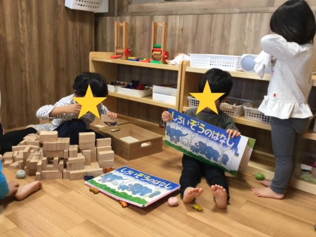 2歳児にじ組〜明日は運動会〜