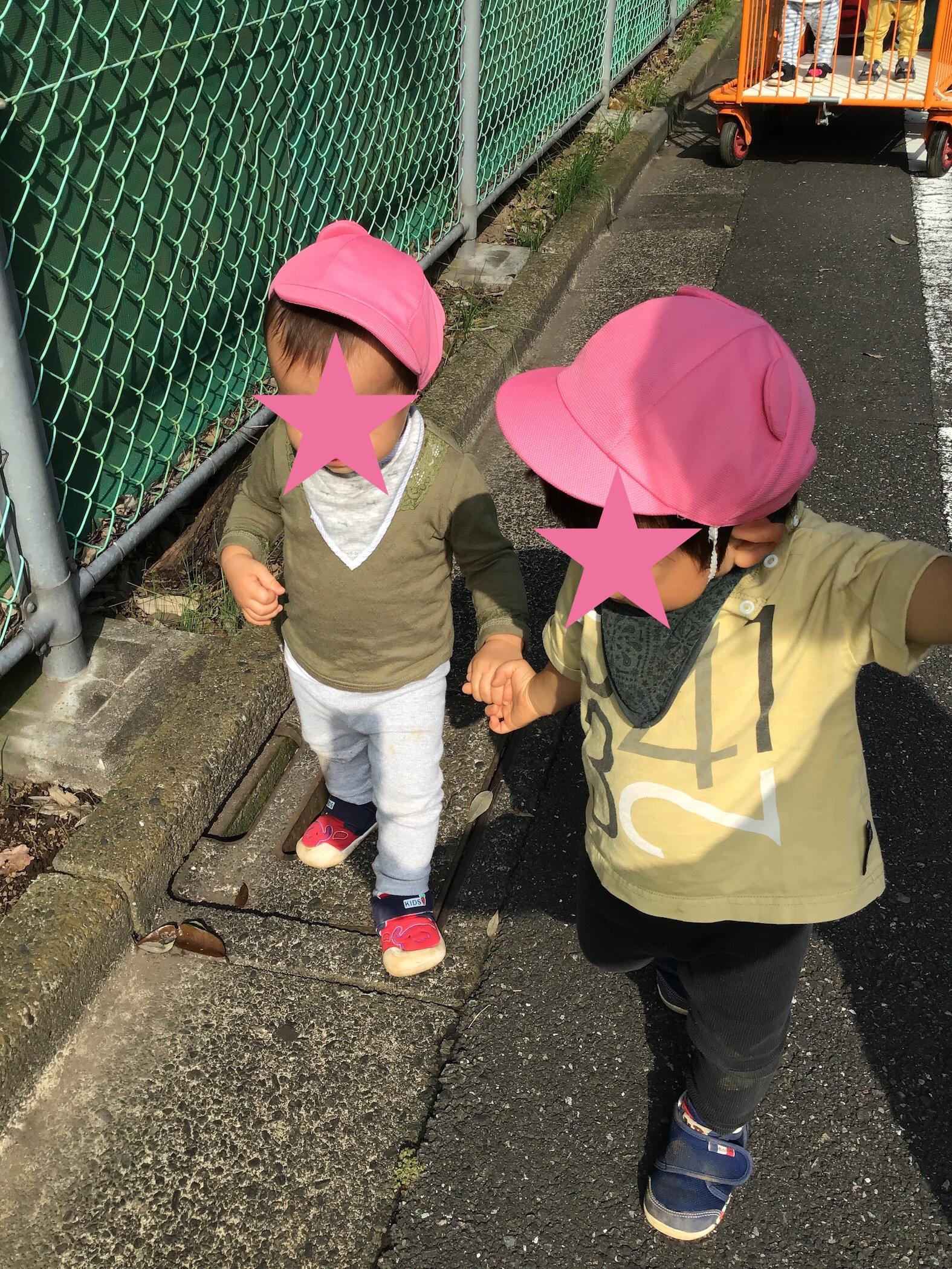 0歳児こすもす組 遊歩道!